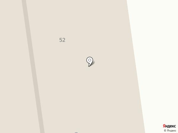 Интернет в дом на карте Нижнего Тагила