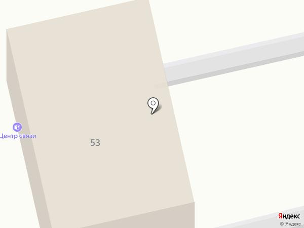 Главный Центр Специальной Связи на карте Нижнего Тагила
