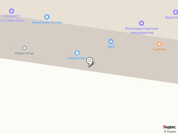 Боец на карте Первоуральска
