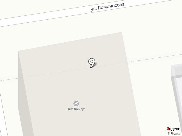АМАКидс на карте Нижнего Тагила