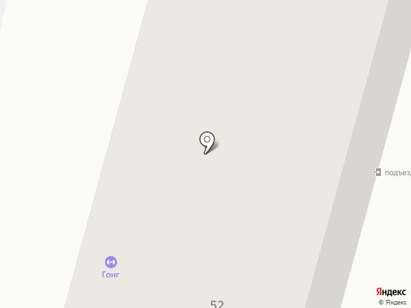 Амани на карте Нижнего Тагила