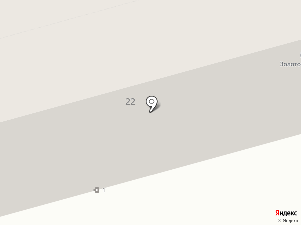 Красная ворона на карте Нижнего Тагила