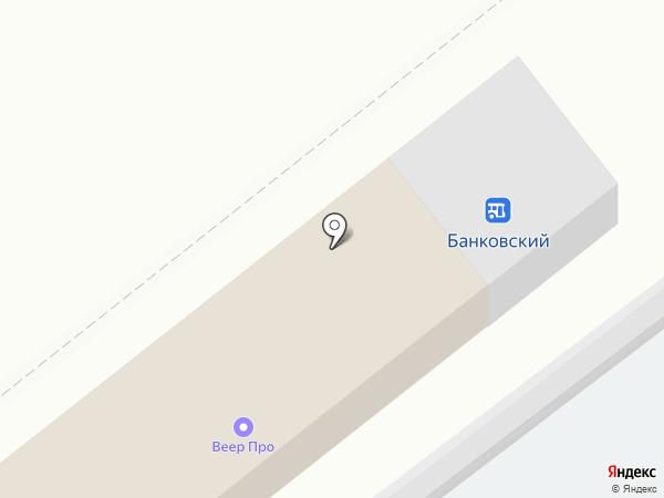 Автолайф+ на карте Первоуральска