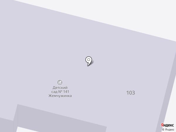 Детский сад №141 на карте Нижнего Тагила
