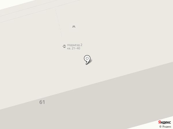 Адресное бюро, УФМС на карте Нижнего Тагила