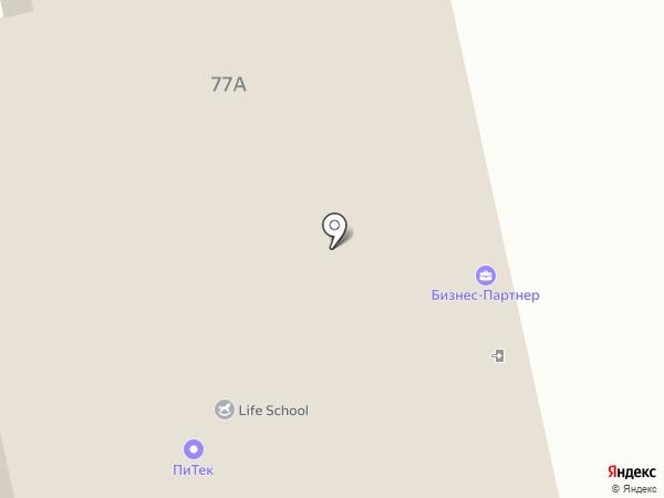 Бизнес Партнер на карте Нижнего Тагила