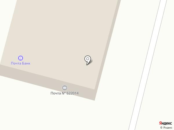 Почтовое отделение №14 на карте Нижнего Тагила