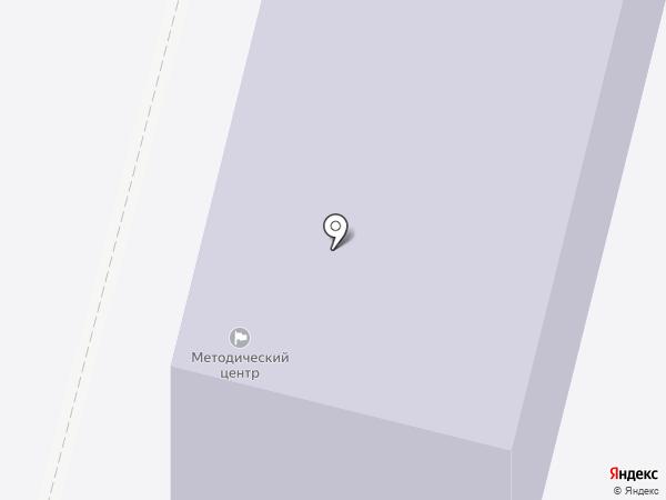 Информационно-методический центр на карте Нижнего Тагила