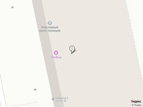 Участковый пункт полиции на карте Нижнего Тагила