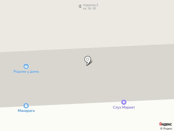 Слух Маркет на карте Нижнего Тагила