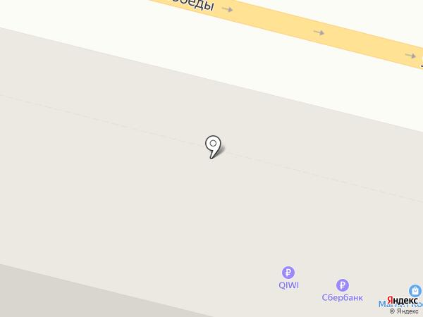 Магнит Косметик на карте Нижнего Тагила