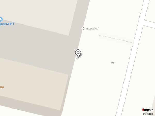 У Люси на карте Нижнего Тагила