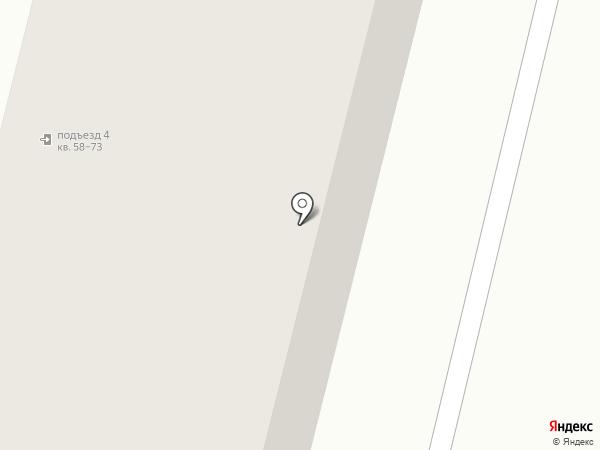 Психологический центр на карте Нижнего Тагила