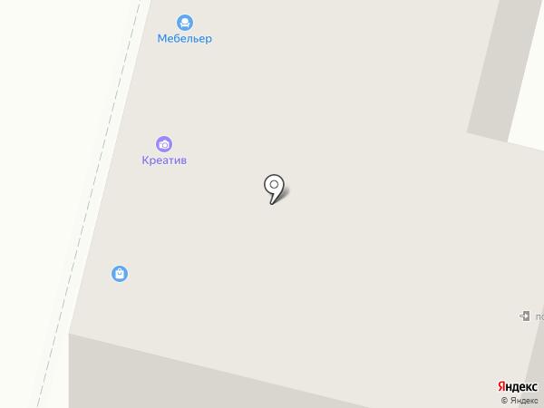 Red Rock на карте Нижнего Тагила