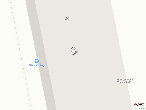 ЗавХОЗ на карте Нижнего Тагила