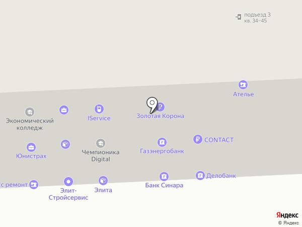 DHL Express на карте Нижнего Тагила