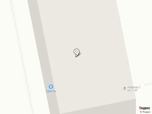Цветочный магазин на карте Нижнего Тагила