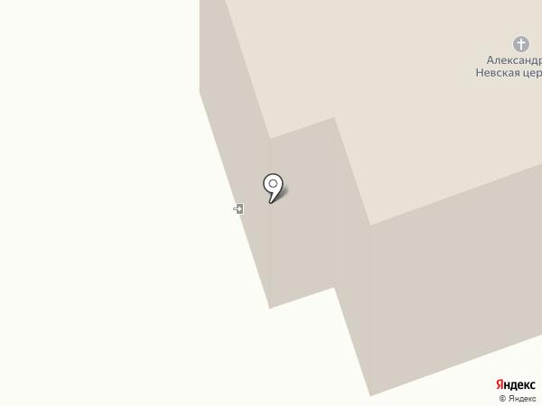 Храм Александра Невского на карте Нижнего Тагила