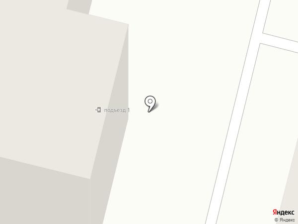 Магазин семян на карте Нижнего Тагила
