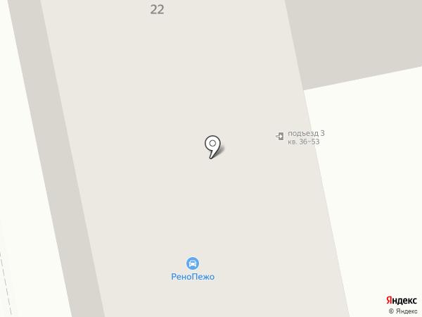 Фиеста на карте Нижнего Тагила