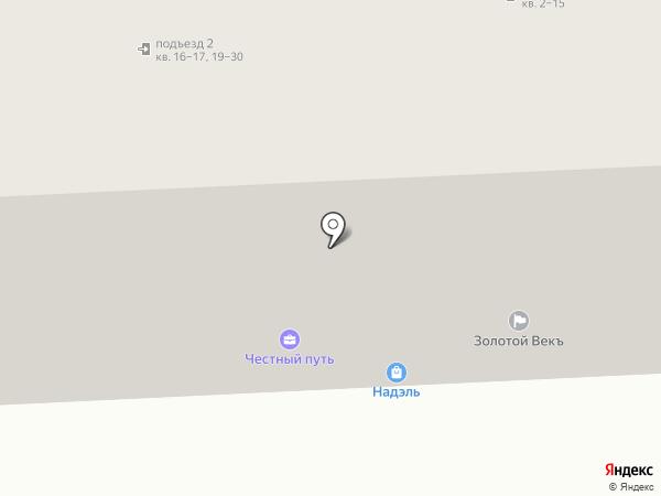 IRobot на карте Нижнего Тагила