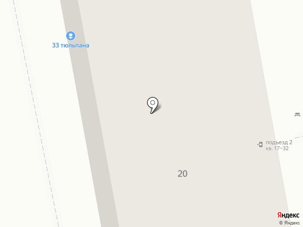 Русский Букет на карте Нижнего Тагила