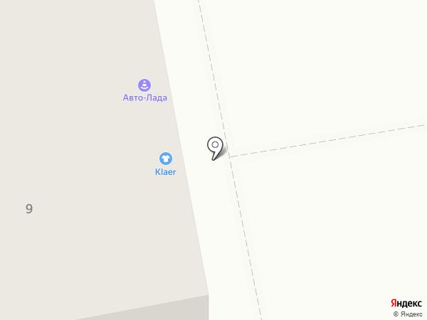 Курьер-Сервис Экспресс Екатеринбург на карте Нижнего Тагила