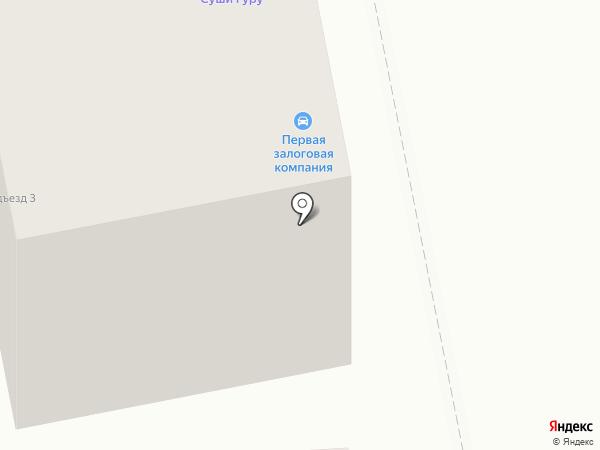 Вертикаль на карте Нижнего Тагила