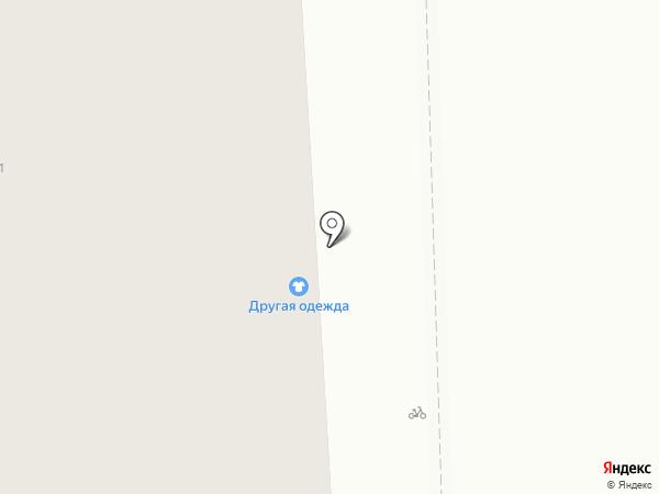 Паприка на карте Нижнего Тагила