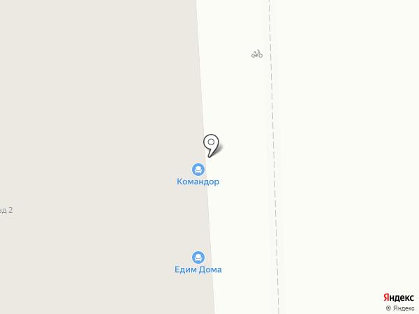 Komandor на карте Нижнего Тагила