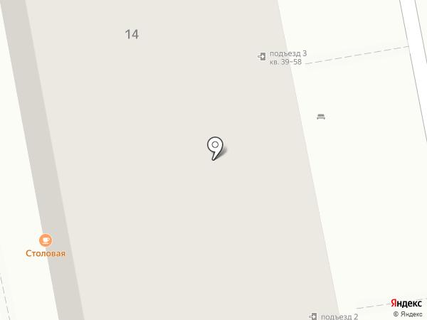 Парфюм на карте Нижнего Тагила