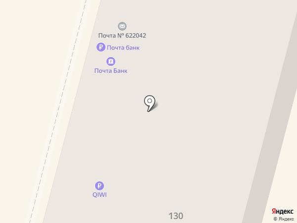 Почтовое отделение №42 на карте Нижнего Тагила