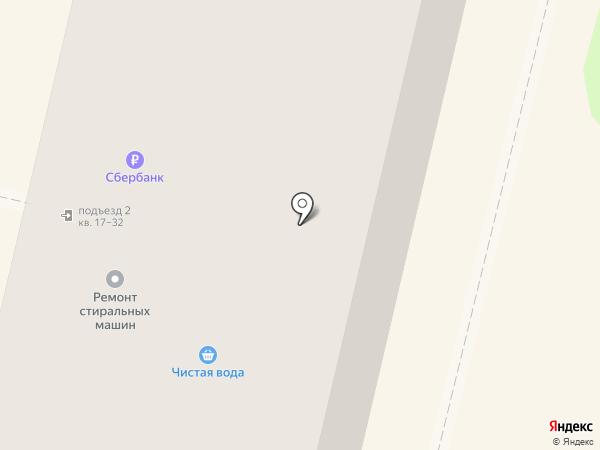 Плюс на карте Нижнего Тагила