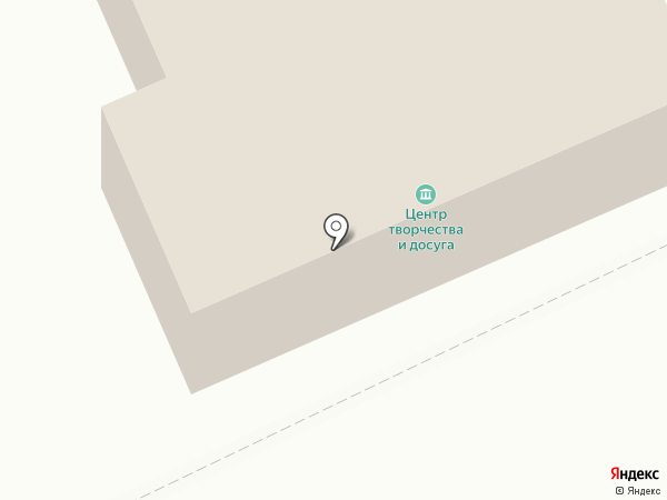 Центр творчества и досуга на карте Ревды