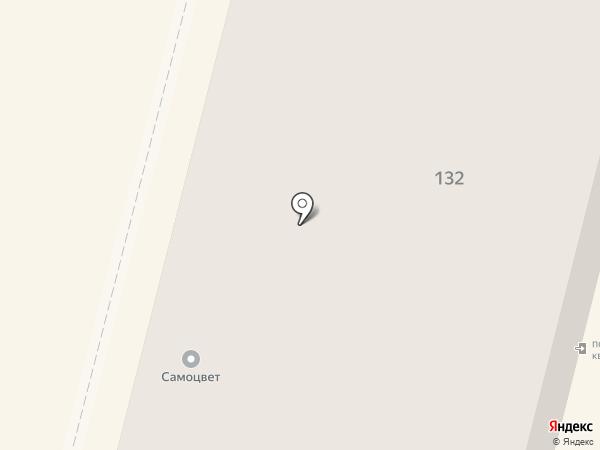 Успех на карте Нижнего Тагила