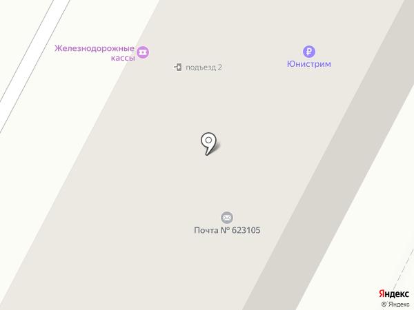 Почтовое отделение №5 на карте Первоуральска
