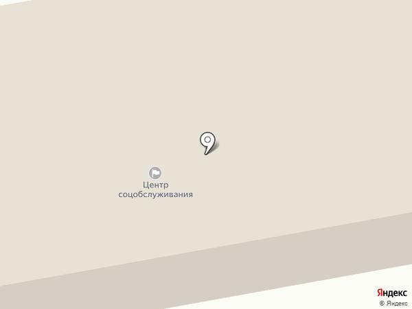 Комплексный центр социального обслуживания населения Ленинского района г. Нижнего Тагила на карте Нижнего Тагила