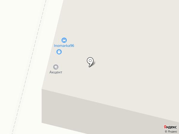 Школа РКИ на карте Нижнего Тагила