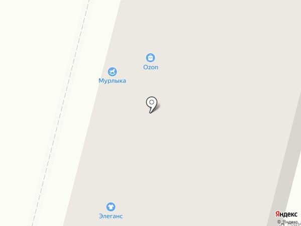 Элеганс на карте Нижнего Тагила