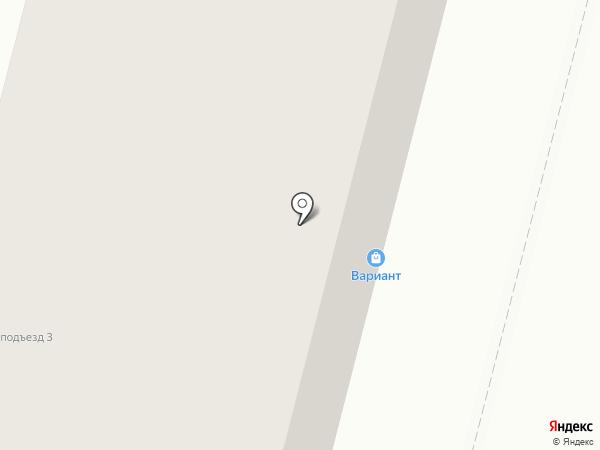 Zoo на карте Нижнего Тагила