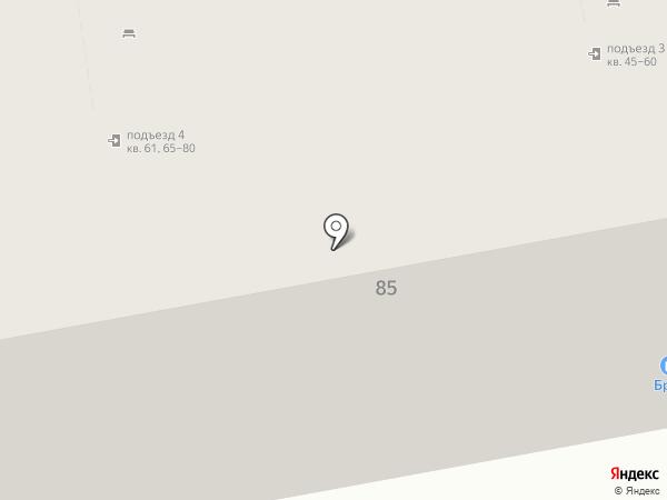 9 Островов на карте Нижнего Тагила