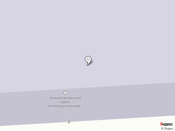 Нижнетагильский горно-металлургический колледж им. Е.А. и М.Е. Черепановых на карте Нижнего Тагила