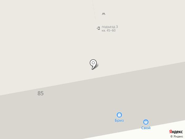 Бриз на карте Нижнего Тагила