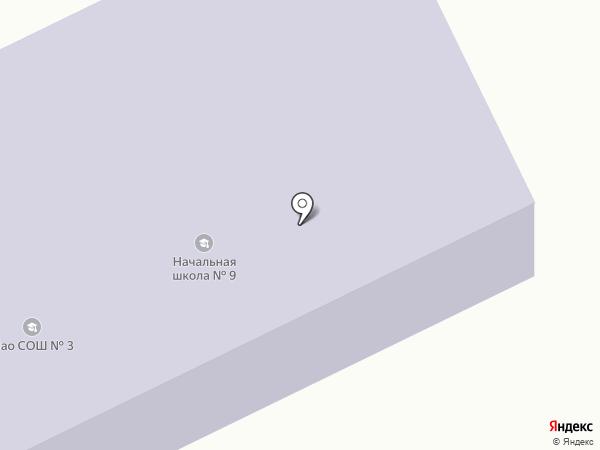 Средняя общеобразовательная школа №3 с углубленным изучением отдельных предметов на карте Ревды