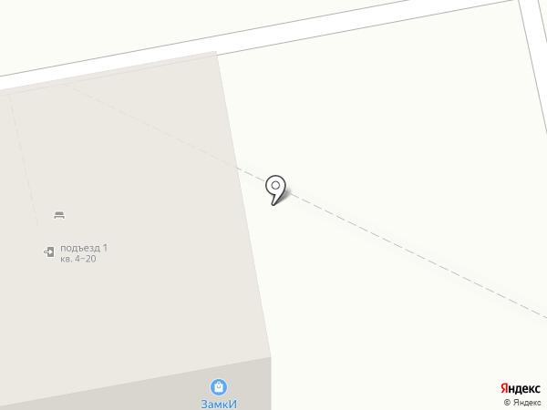 Магазин замков на карте Нижнего Тагила