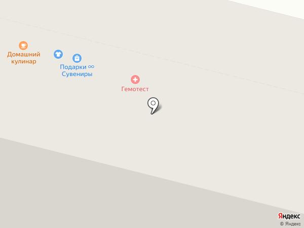 ДЕТВОРА на карте Нижнего Тагила