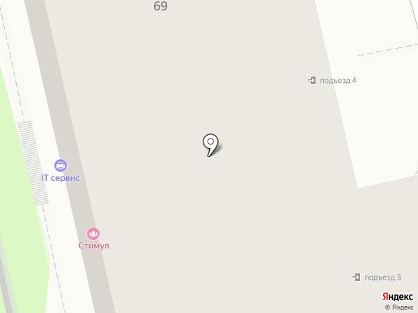 ГО и ЧС Профи на карте Нижнего Тагила