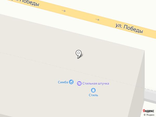 Магазин распродаж детских товаров на карте Нижнего Тагила