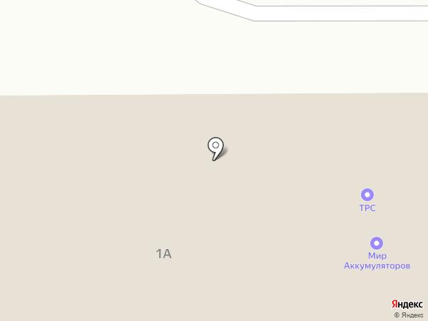Контакт Сервис на карте Первоуральска