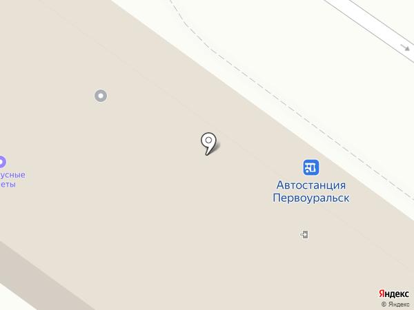 Магазин по продаже продовольственных товаров на карте Первоуральска